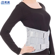 Medical devices pain relief orthopedic lower back waist lumbar brace support belt