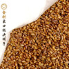 Traditional Chinese medicine Parched cassia seed