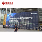 P16 LED media facade s...