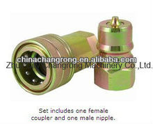 "ISO 7241-B Quick Disconnects/Set of 1/4"" Hydraulic Quick Disconnects Brass/steel"
