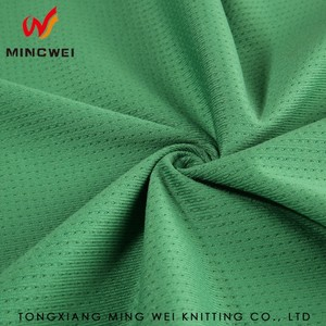 Super breathable flame-retardant mesh fabric for running shoes