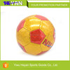 Hot sell 2016 new products best price for cheap soccer balls