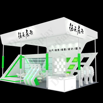 Modular portable exhibition booth trade show booth system exhibition display design and construction supplier exhibition display