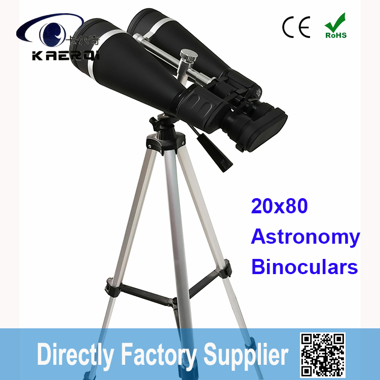 Best giant astronomical telescope binoculars for astronomy