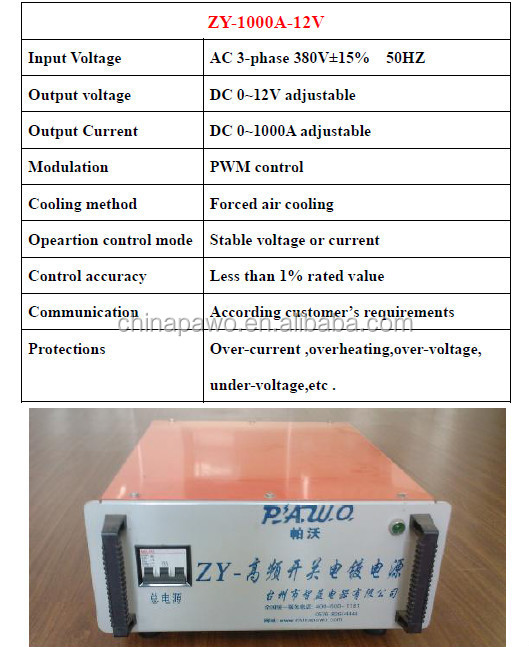 AC DC switching mode power supply , electroplating Rectifier strong adhesive force