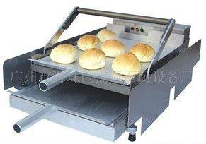 Fast Food Bun Toaster Machine