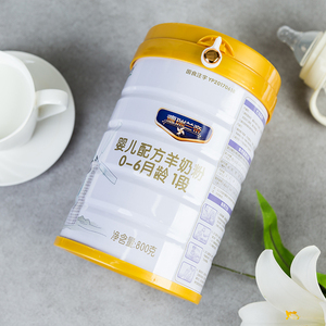 China made high quality cheap halal dried Infant formula goat milk powder 800g (Dairy land) 0-6months