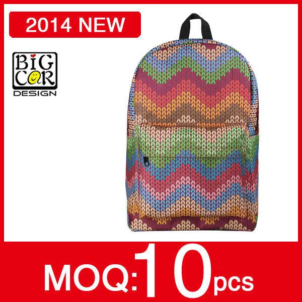 e586f75e8e2c Big Car New Models School Backpack