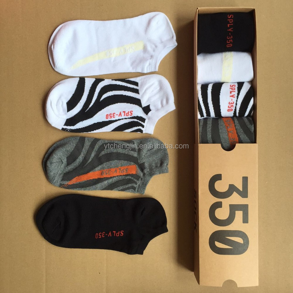 White Yeezy Socks With Grey Orange