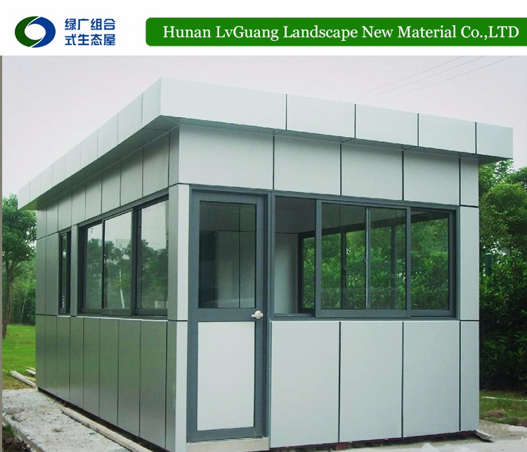 Low cost prefabricated steel structure warehouse