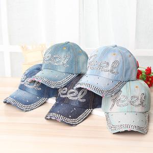 040ffb1a488 Custom Rhinestone Hats