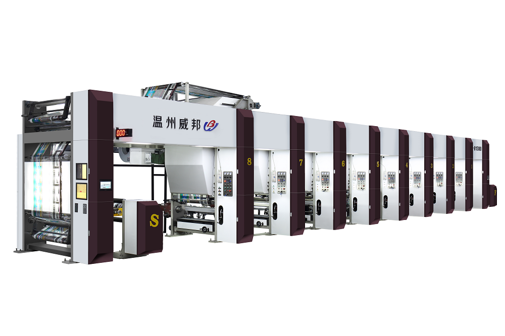8 color High Speed automatic Plastic film Rotogravure Printing Machine price