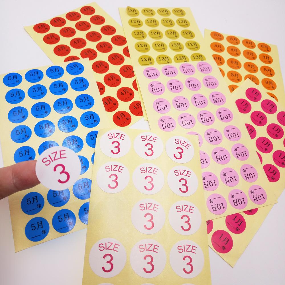 Adhesive letters custom mini stickers freezer door sticker sticker cutting plotter