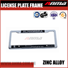 scrolling motorcycle led license plate frame