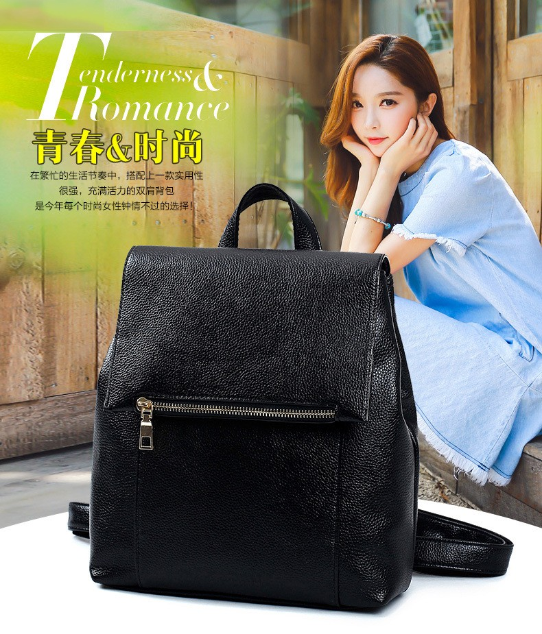 2016 new fashion backpack small simplicity backpack ladies college bag