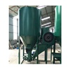 Factory price automatic animal crusher mixer grinding mixing machine for chicken poultry farm feed mill small feed system