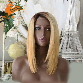 Ombre Silky Straight Honey Blonde Human Hair Wig 4t27 Color Long