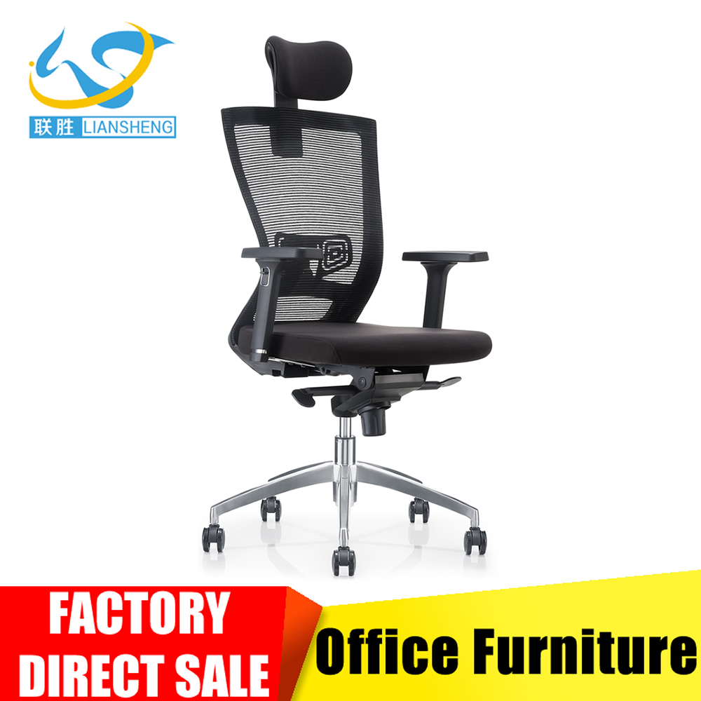 Economic Office Chair, Economic Office Chair Suppliers and Manufacturers at  Alibaba.com