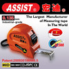Metric and Inch world ASSIST factory new ABS animal tape measure/stainless steel measuring tape/magnetic trena measure