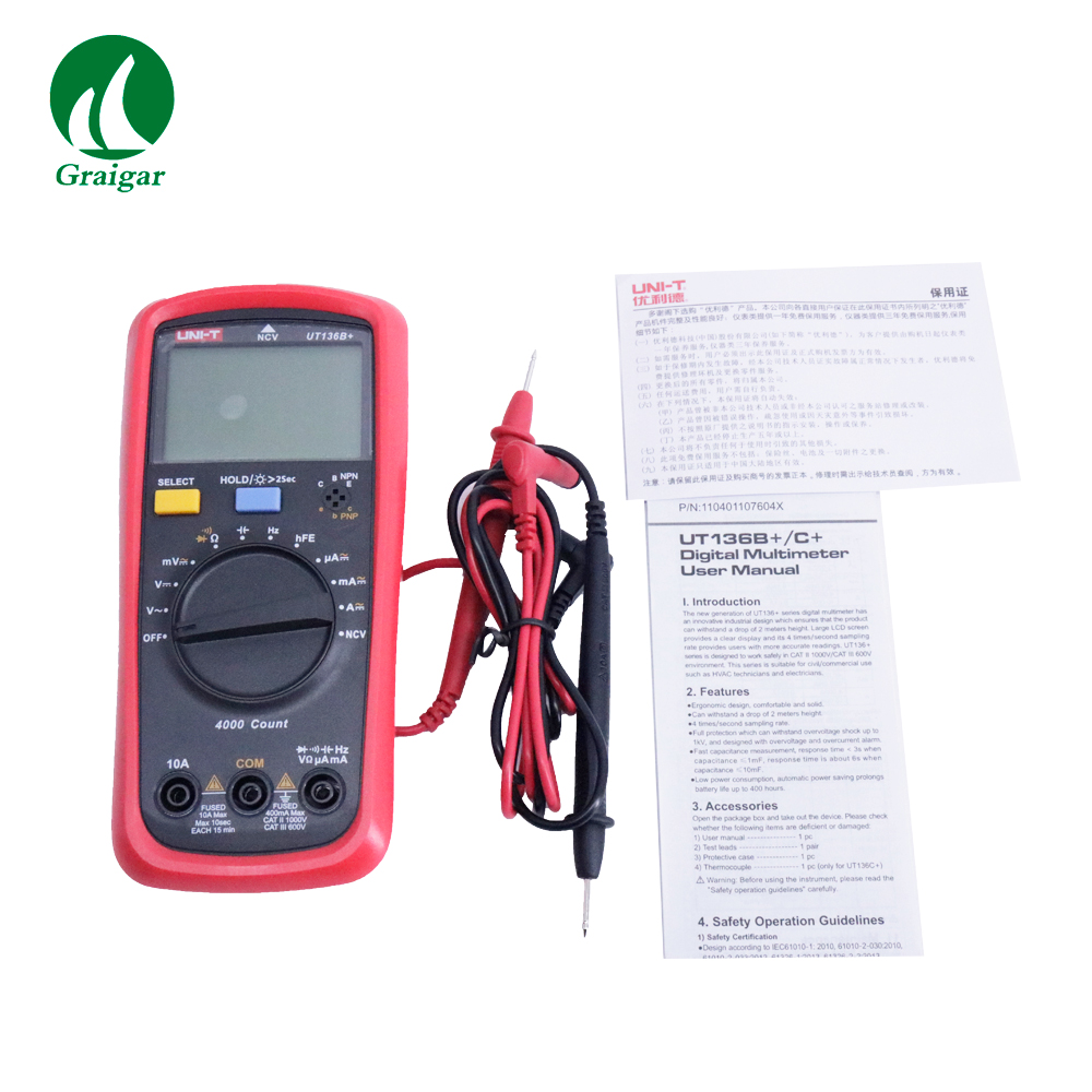 Handheld Auto-ranging Digital Multimeters UNI-T UT136B+ Data Hold LCR Meter AC DC Frequency Resistance