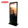 "46"" vertical LCD player Floor Standing LCD Advertisement Display"