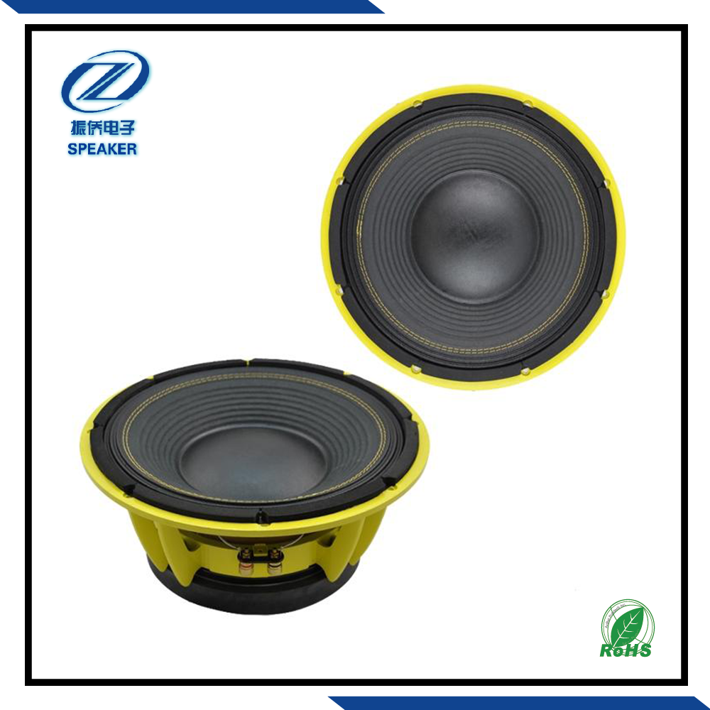 China Factory Component Car Speaker 6 5 Best Bass Speakers Subwofer Car  Woofer With Amplifier - Buy Speakers Subwofer,Car Woofer With  Amplifier,China