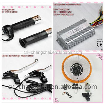 250W POWER mountain bicycle motor fat tire kit