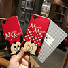 Coque Fashion Brand New Cartoon mickey Couples Phone Case PU Leather + Plastic Hard Back Cover For iPhone 6 6S 7 7 Plus