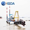 Keda mining machinery hydraulic cutter suction dredging equipment with underwater pump