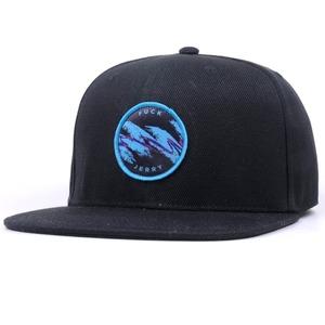 China Short Hats 22475746feb1