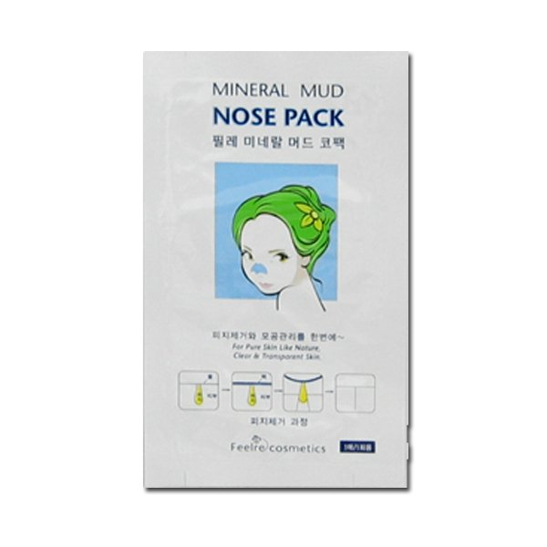 Mineral Mud Nose Pack
