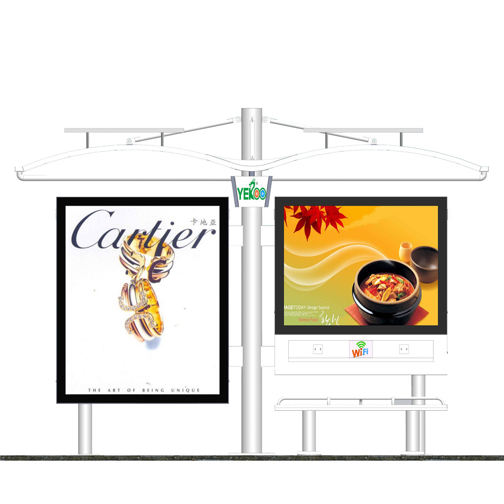 product-City public modern Stainless steel structure bus stop shelter design-YEROO-img-5
