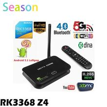Z4 Android 5.1 TV Box IPTV Media Player DDR3 2G/16G LAN WiFi  Quad-Core Set Top Box