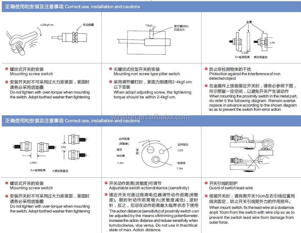 photoelectric switch wiring diagram wiring diagram and schematic i tried installing a photocell for porch light using one of photocell wiring diagram lv812pr photo al wire images photocell wiring