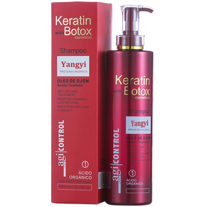 High Quality Brand Name Complex Silkiness Keratin Shampoo For Wavy Curly Hair Brightening Refreshing