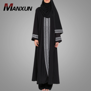 Dubai Style Black Niqab Jilbab Lace Hijab Muslim Women Abaya Three Pieces Of Set Islamic Clothing