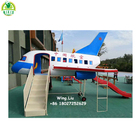Famous Customer best choose Airplane seat playground equipment fiberglass playground for kids QX-124D