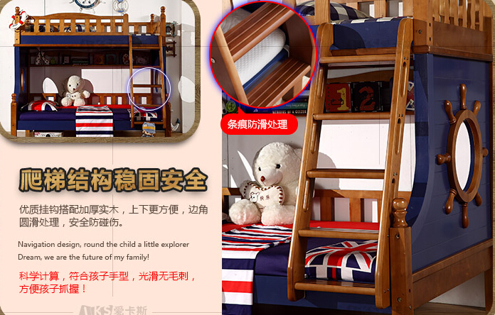 Solid wood bed room furniture
