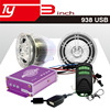 motorcycle mp3 audio alarm system and motorcycle sound system