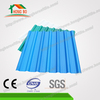 Factory direct supply Remarkable Heat Insulation plastic sheet roofing material