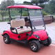 wholesale tire wheels golf cart