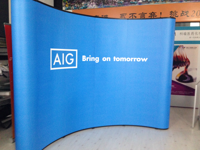 Trade Show Booth With Tv : Advertising curved pvc pop up booth banner