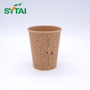 High quality 8oz single wall custom printed paper coffee cup with logo