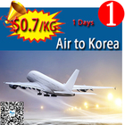 china air cargo express courier logistics freight forwarder shipping service to South Korea skype:candyasb