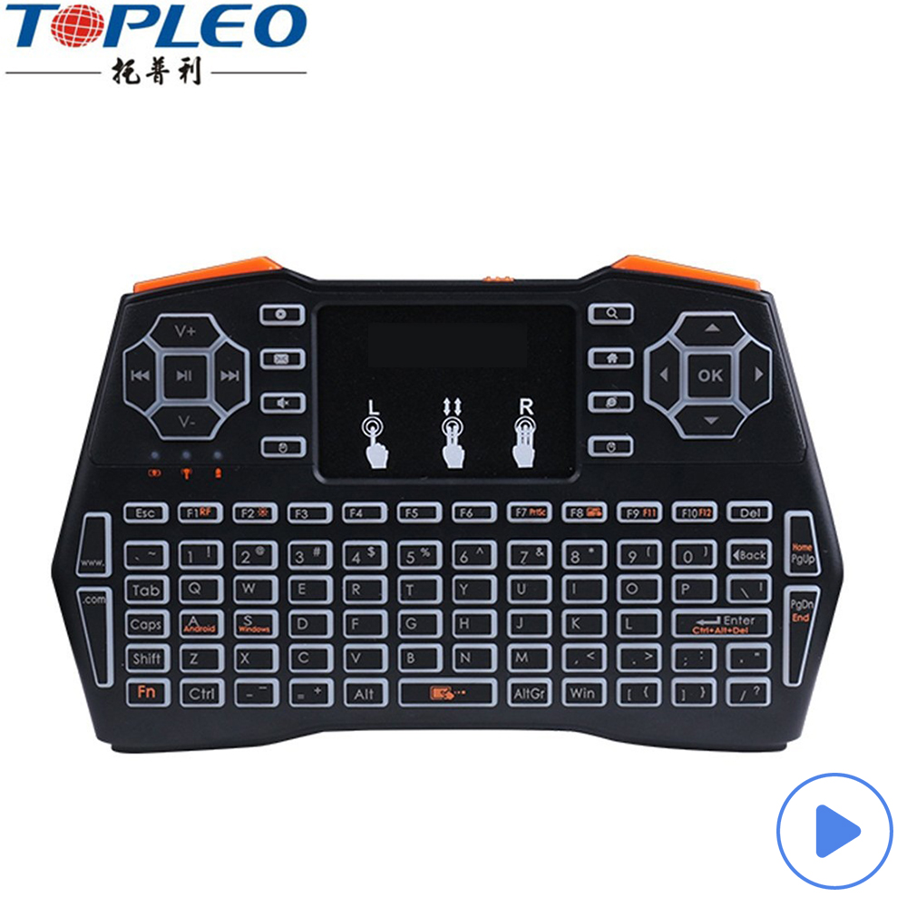 Similar Rii i8 plus new air mouse keyboard for android tv box