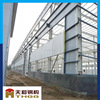 construction design large storage structure warehouse