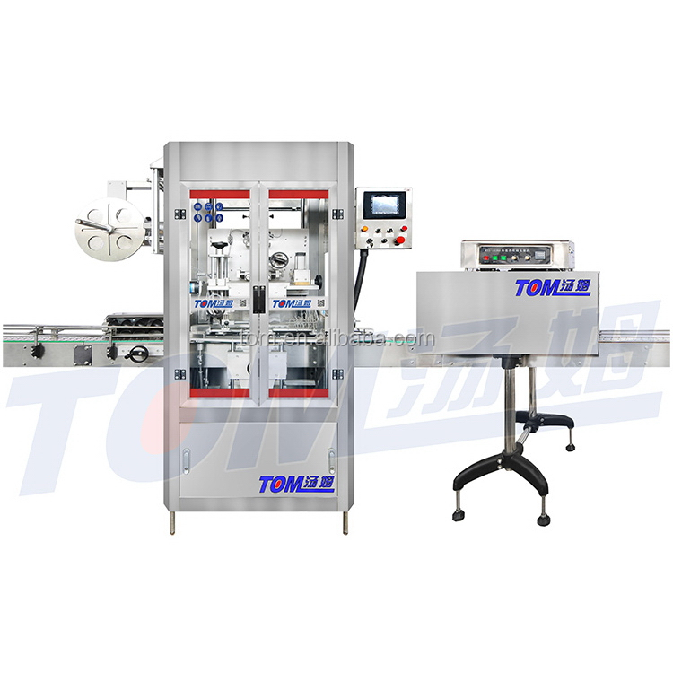 High-rate best-selling auto flat bottle label machine