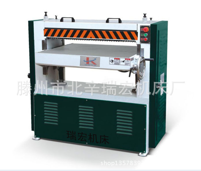 Woodworking machinery Direct low-sided pressure planer woodworking MB104EM high-speed heavy-duty woodworking planer pressure