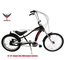 "traditional inner 3 speed 24""-26"" adult chopper bike for south America market"