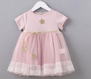 a39da941e65b Embroidery Designs Baby Dress